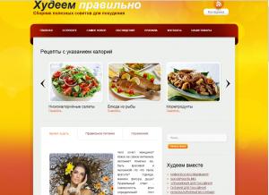 vredotdiet.ru